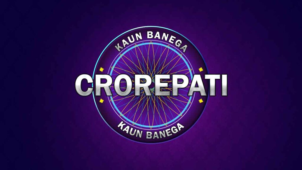 kbc Lottery Number Check 89910